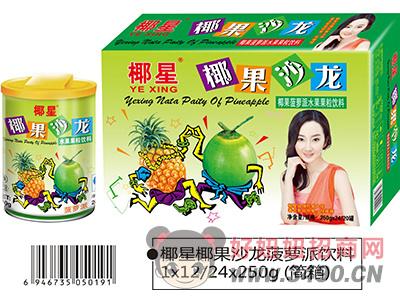 椰星椰果沙龙菠萝派饮料简箱250g