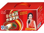 红毛丹果粒水果饮料