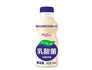 原味乳酸菌饮料.
