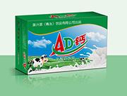 AD钙奶箱装220ml