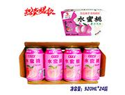 ��汁源水蜜桃桃汁汽水320mlx24罐