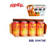宝汁源鲜橙多橙汁汽水320mlx24罐