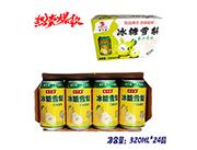 宝汁源冰糖雪梨梨汁汽水320mlx24罐