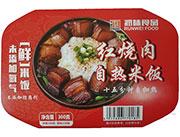 润味红烧肉自热米饭
