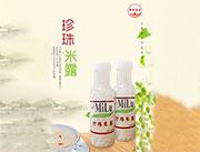 珍珠米露430ml