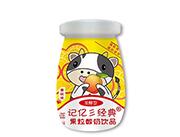 记忆经典黄桃味果粒酸奶180ml