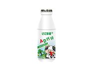 记忆味道AD钙锌乳酸菌饮品220ml