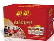 家庭分享装奶茶