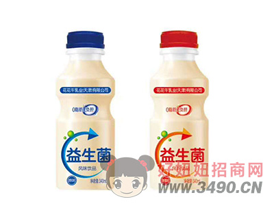 益生菌风味lehu国际app下载原味340ml