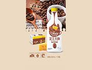芝士大咖拿铁咖啡饮品