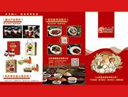 香菇酱产品展示