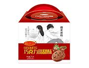 巧克力甜甜酥1千克