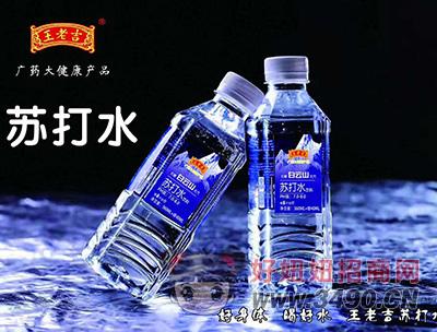 白云山苏打水饮料