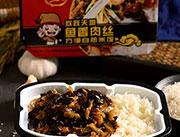 欣跃天地鱼香肉丝自热米饭