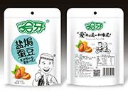 盐�h蚕豆
