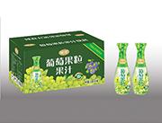 葡萄果粒果汁�Y盒�b。