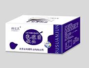 乳酸菌�品箱�b