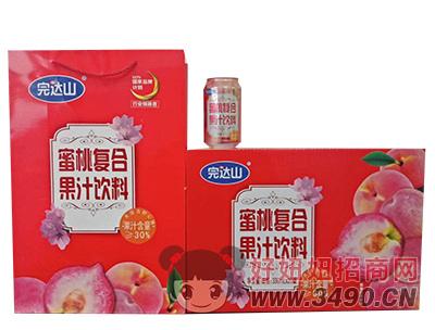 蜜桃复合果汁饮料礼盒装