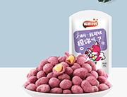 紫薯花生(�。�