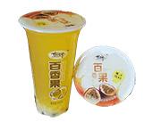 百香果奶茶