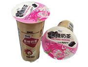 黑糖奶茶杯�b