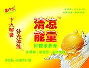 果力士柠檬冰茶香运动饮料