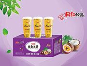 摇四季百香果+椰果果汁lehu国际app下载