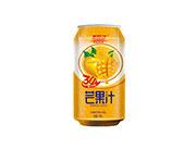 新��用⒐�汁�料罐�b310ml