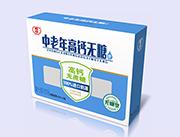 中老年高钙无糖复合蛋白lehu国际app下载箱装