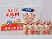 养胃多乳酸菌lehu国际app下载礼盒装