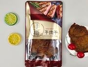 果自源手撕牛肉干麻辣味52g