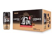 �瓦克拿�F咖啡350ml