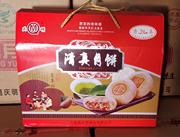 庆明清真月饼礼盒
