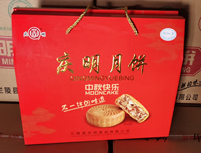 庆明月饼礼盒