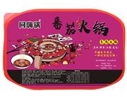 同嗨锅番茄火锅