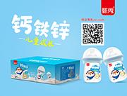 钙铁锌儿童成长酸奶原味203gX20瓶