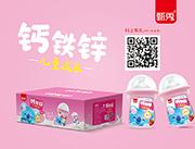 钙铁锌儿童成长酸奶草莓味203gX20瓶