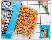 食力脆椒�}酥�u味