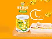 菠萝西米露酸奶口味