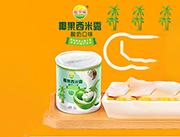 椰果西米露酸奶口味