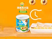 黄桃西米露酸奶口味