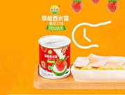 草莓西米露酸奶口味
