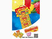 超彩咀嚼糖果汁�糖20g