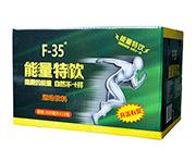 F-35°能量特�箱�b