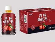 鸿畅炖红枣
