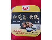 红烧鱼+米饭