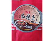 红烧鱼自发热罐头