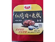 红烧肉+米饭
