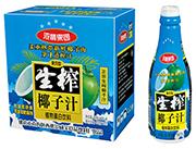 �馇楣��@生榨椰子汁1.25LX6瓶