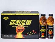 味傲能量牛磺酸强化型果味饮料